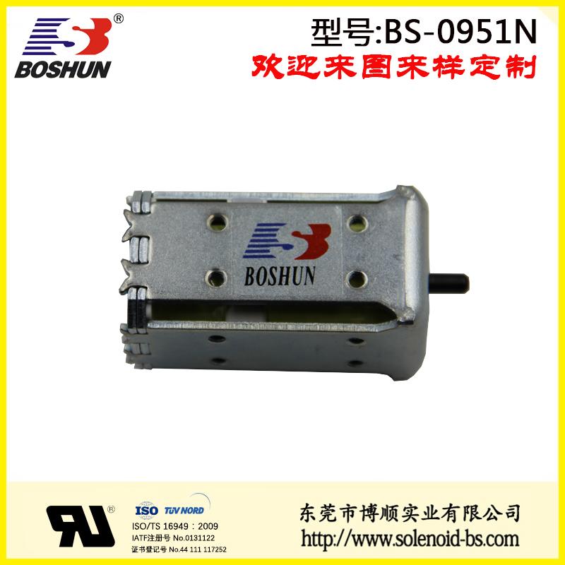 BS-0951N(3).jpg