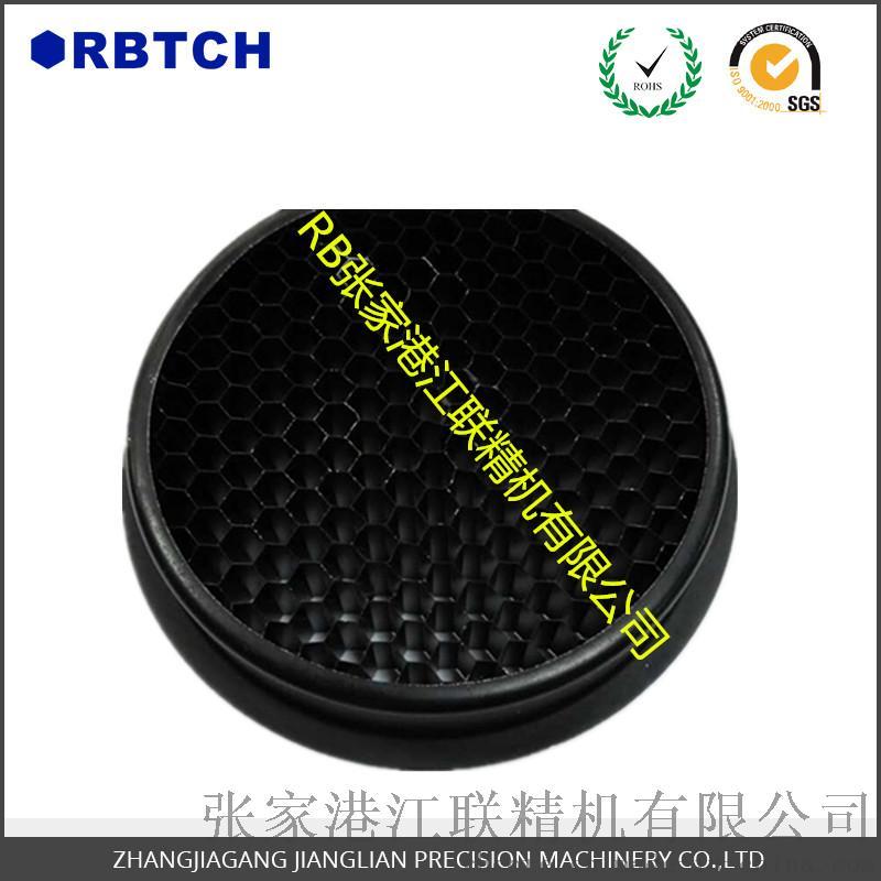 台湾厂家直销供应微孔铝蜂窝 小孔铝蜂巢 江联蜂窝 蜂窝整流器722791315