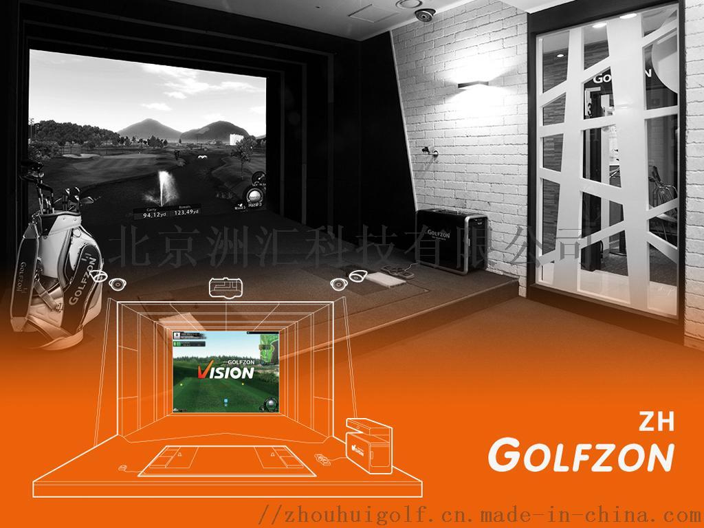 室内高尔夫模拟器球场家用投影系统902385905
