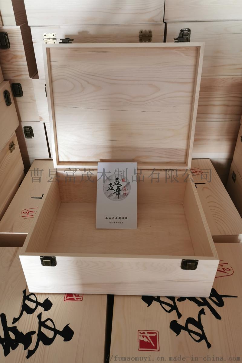 实木茶叶盒汉服木盒木质坚果木盒包装盒112107352