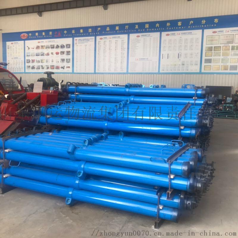 中运单体液压支柱 单体液压支柱厂家直销72597572