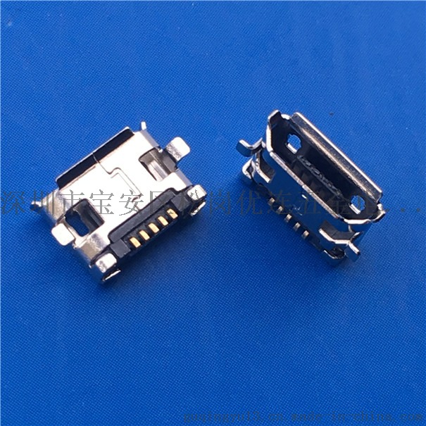 MICRO 贴片式母座5P四脚全贴SMT带焊盘无柱 短针 卷边 镀镍783550685