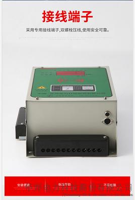 多用户智能仪表厂家生产HB866-K3157213105