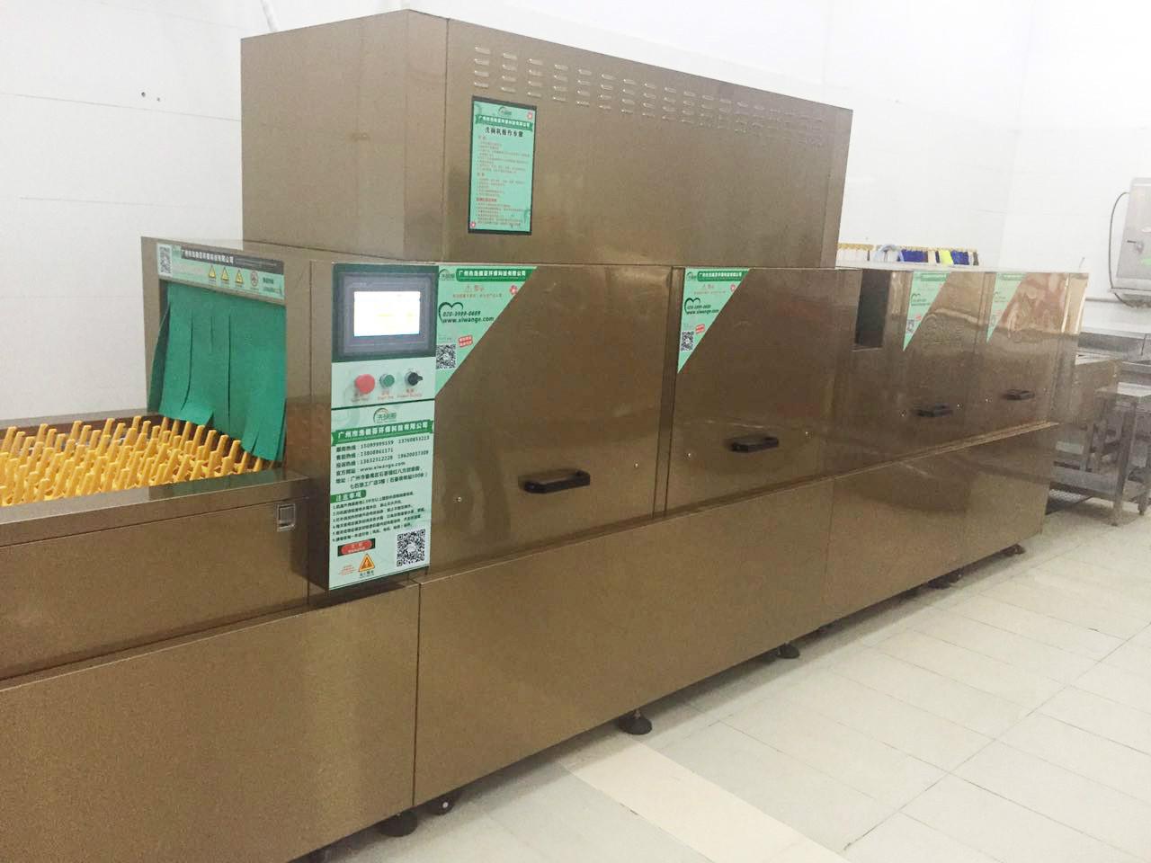 华璟H3大型洗碗机设备304不锈钢货源质量保障768830065