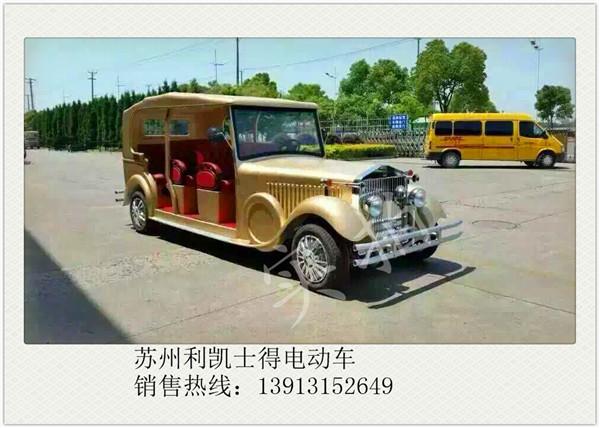 新款八座老爷车,电动观光老爷车690329755