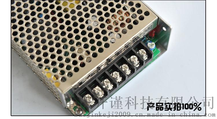 KJ1001A反激式超宽输入AC125~500V DC24V60W开关电源724339895