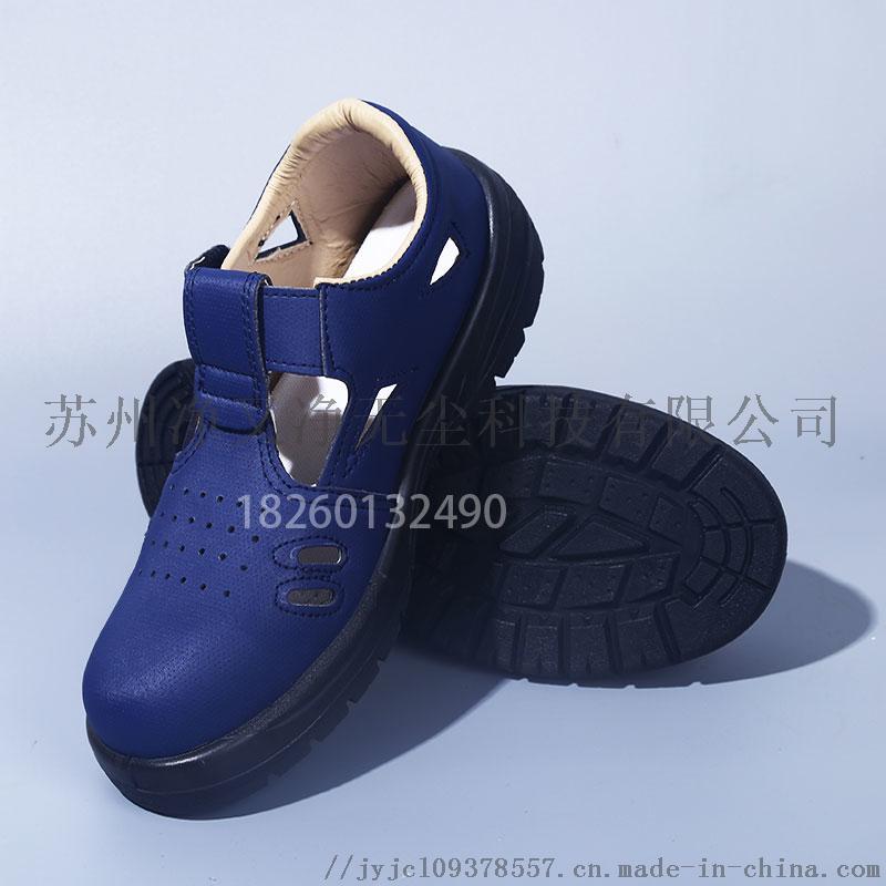 深蓝透气男女防静电安全防滑水钢包头护脚趾工作劳保鞋962590435