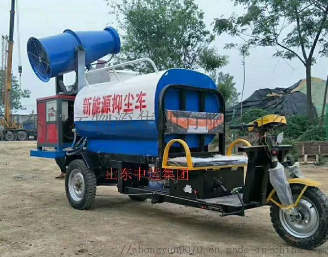 山东生产小型洒水机 洒水车 电动车洒水厂家直销759515512