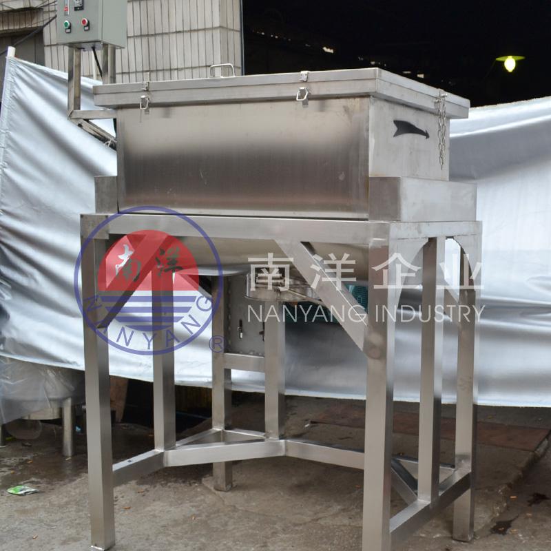 广州槽型混合机 干粉搅拌机726672875