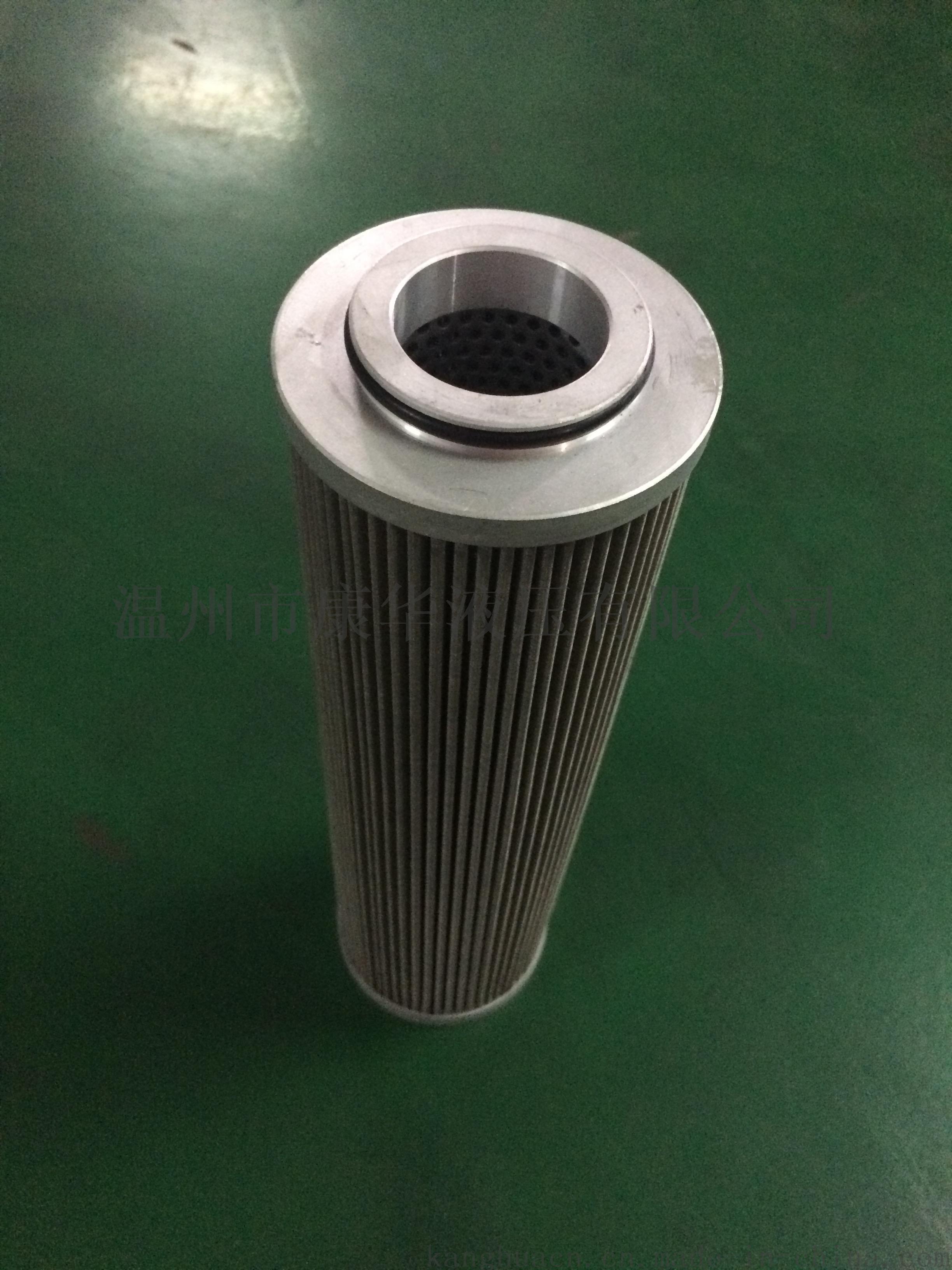 RFA微型直回式回油过滤器722455665