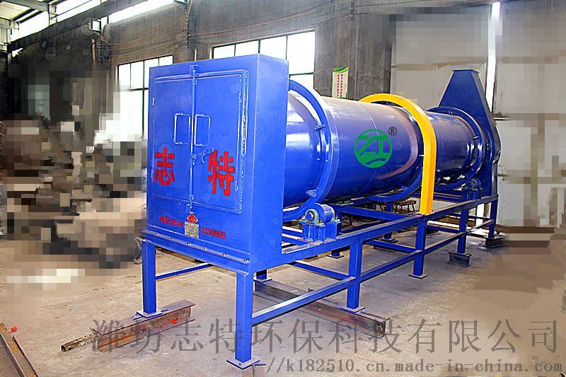 干燥后粉屑物料冷却风冷机 转筒风冷机82071122