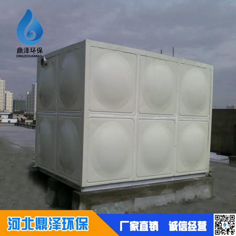 饮用水水箱.jpg