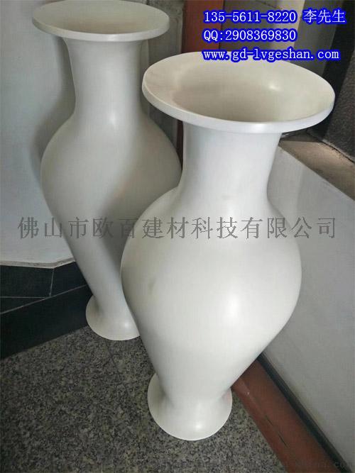 双曲铝单板厂家 异形铝单板定做 铝花瓶造型.jpg