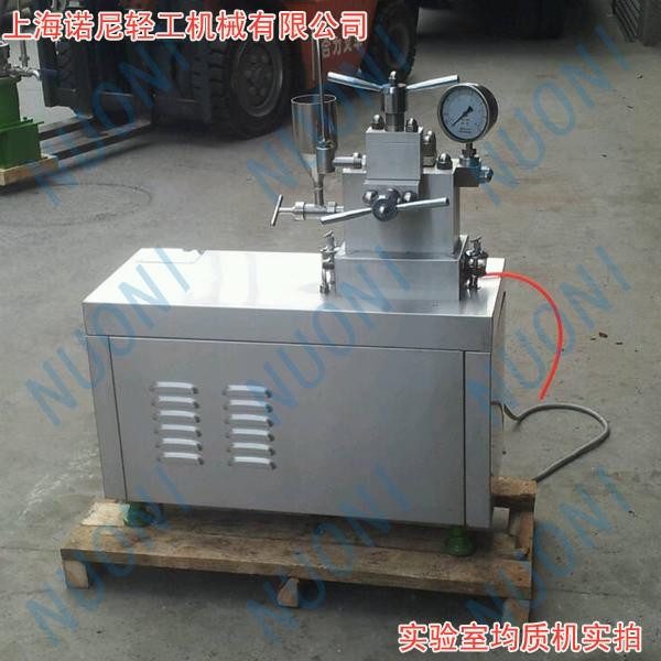上海诺尼不锈钢型实验室均质机 高校试验小型均质机37526355