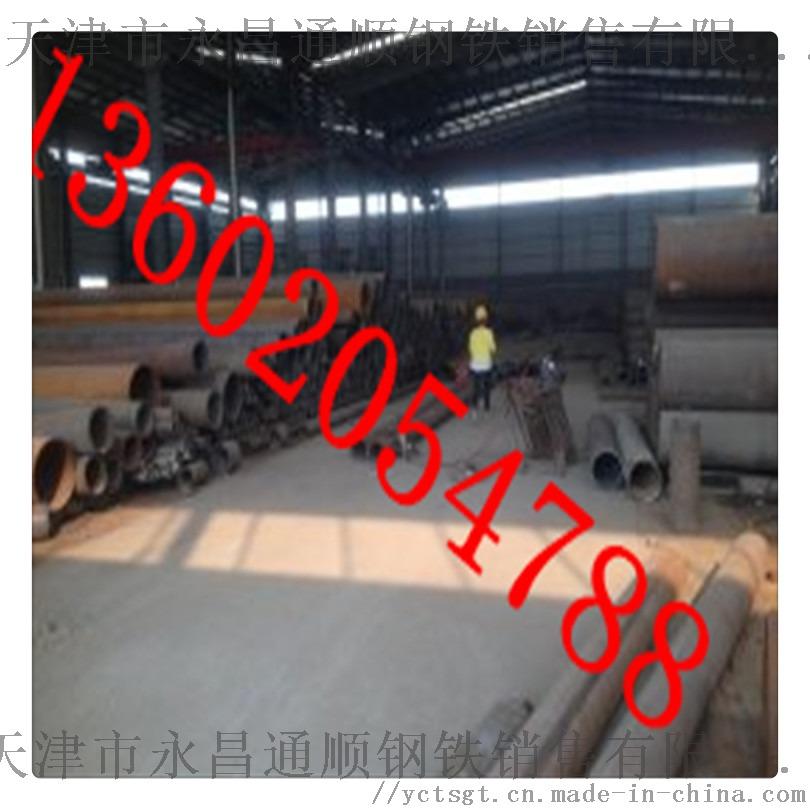 宝钢15crmoG高压合金管(大量库存)永昌通顺104368672