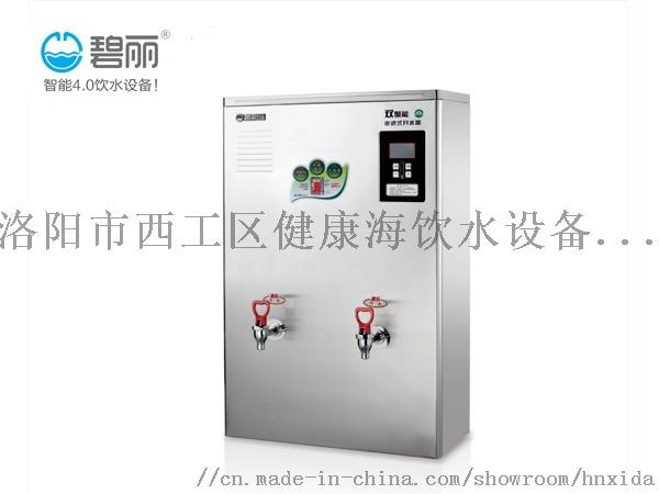 郑州宿舍开水器 洛阳节能电开水器 济源沸腾式开水器811209662