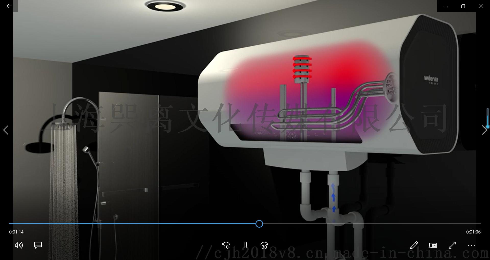 苏州机械动画、产品动画、工业三维动画,演示动画展示873357542