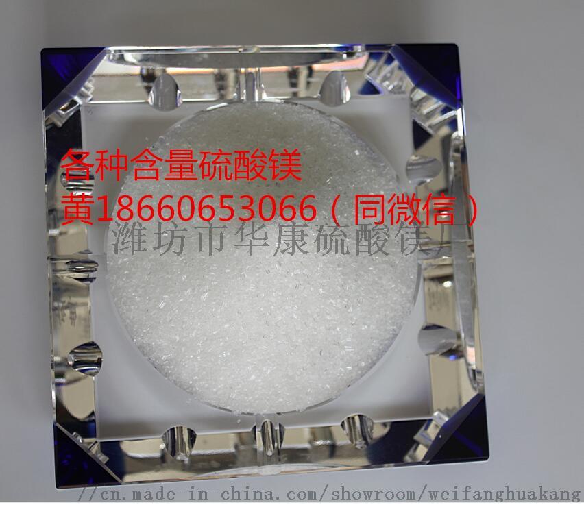 山东无水  镁厂家低价格批发,七水  镁销售839161062