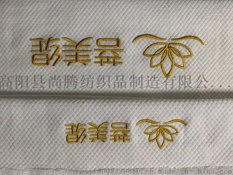 厂家生产酒店浴巾绣字题标826293352