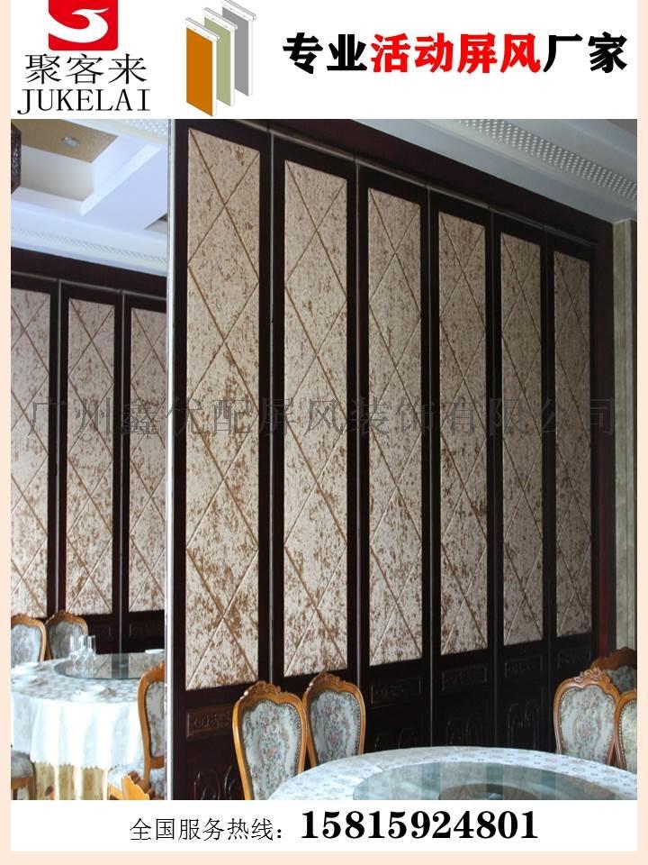 深圳办公室活动隔断,移动屏风,折叠隔断,折叠屏风147987435
