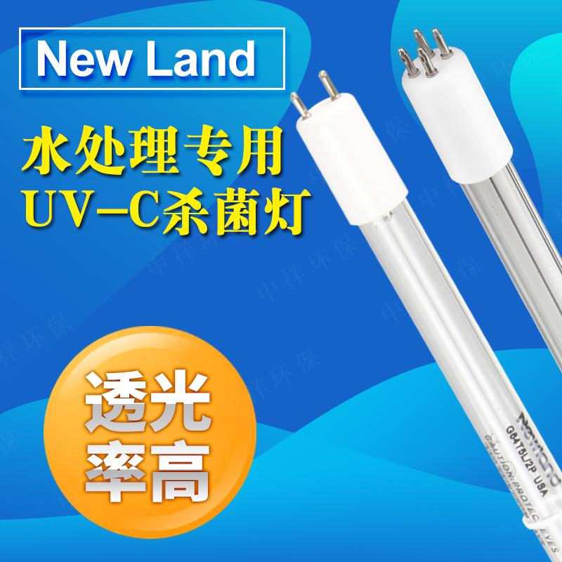 NEW LAND 320W大肠杆菌去除UV灯867893375