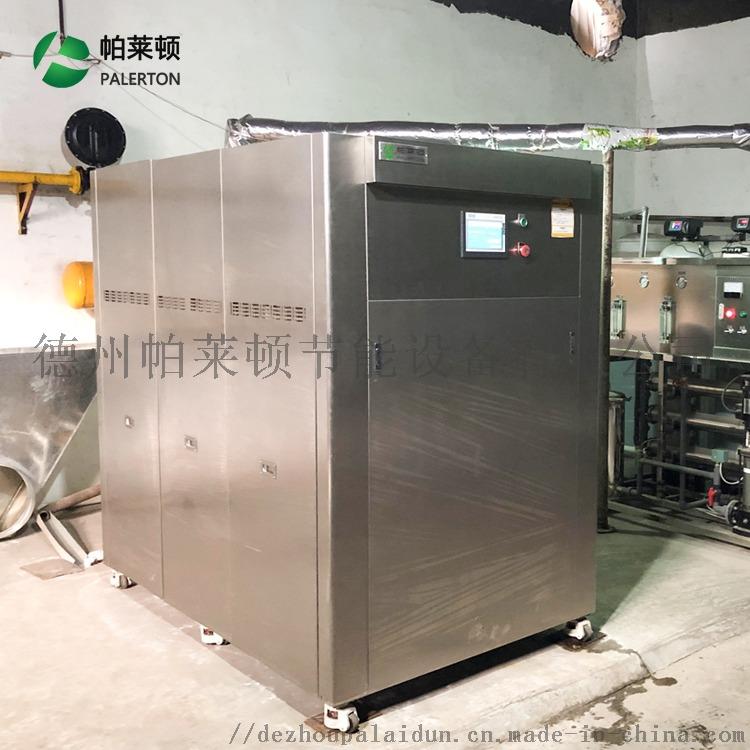 燃气蒸汽锅炉热效率高质量好,帕莱顿蒸汽源机,厂家直销842415652