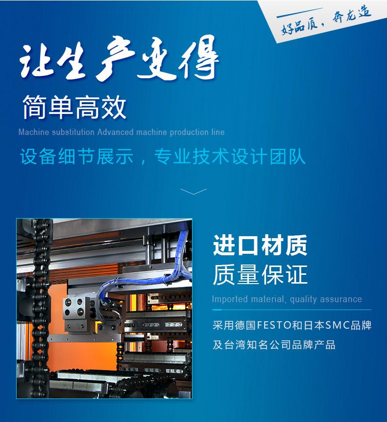 MCB断路器自动循环冷却塔设备_09.jpg