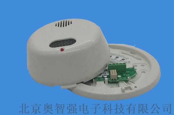 晶体管输出紫外火焰探测器FS-1000E103373692