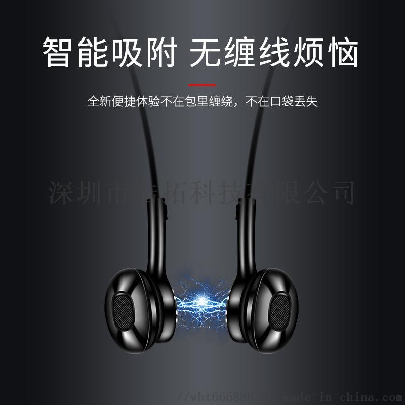 无线跑步运动蓝牙耳机挂耳4.2 颈挂脖式头戴智能磁吸耳机861235042