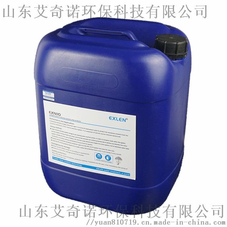 反渗透膜酸性清洗剂EQ-501现货供应964365115