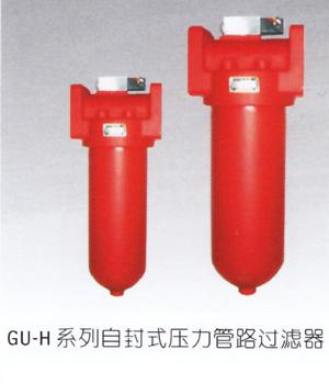 液压过滤器系统过滤器654610295