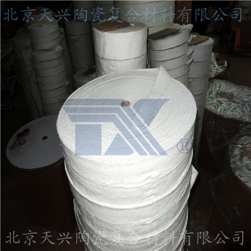陶瓷纤维带成品待包装07.jpg