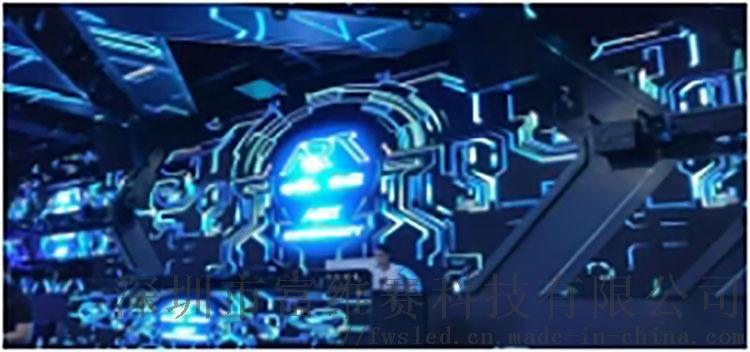 户外led显示屏全色彩舞台显示器播放电子高清屏幕928433865