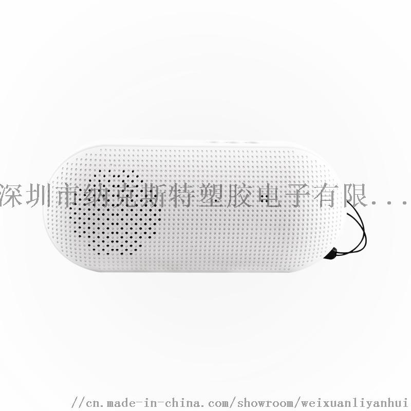 Y1小音响 药丸蓝牙音响 便携式礼品音响 厂家直销891146555