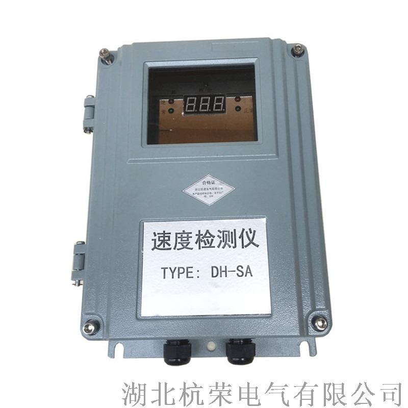 速度检测仪10 (2).jpg
