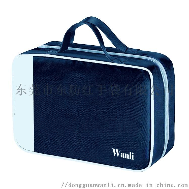 定制折叠悬挂洗漱包多功能化妆包 便携防水旅行收纳包867382505