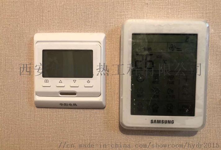 供应西安电热膜地暖厂家直销840337322