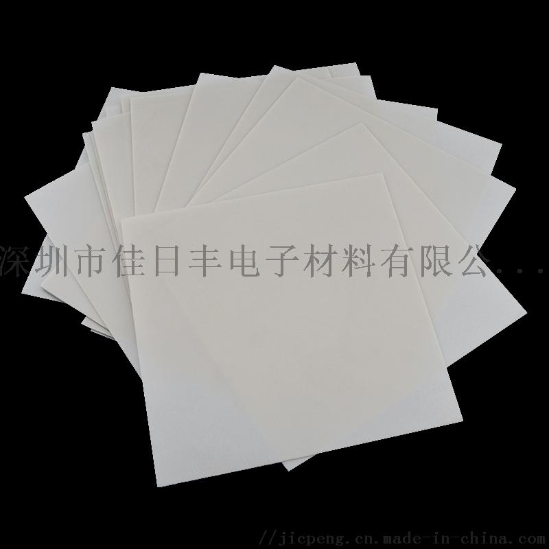 现货TO-3P氮化铝陶瓷片 MOS管高导热绝缘片117566365