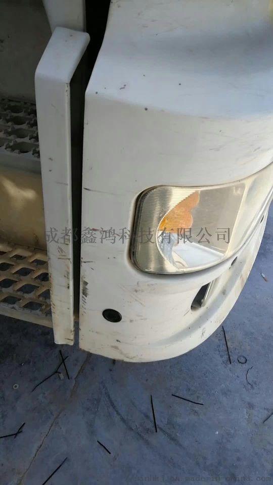鑫鸿858工程车防侧撞预警雷达系统871526155