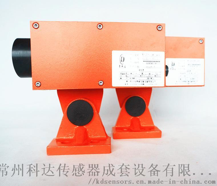 穿雾型激光检测器 KDCZLD6864903805