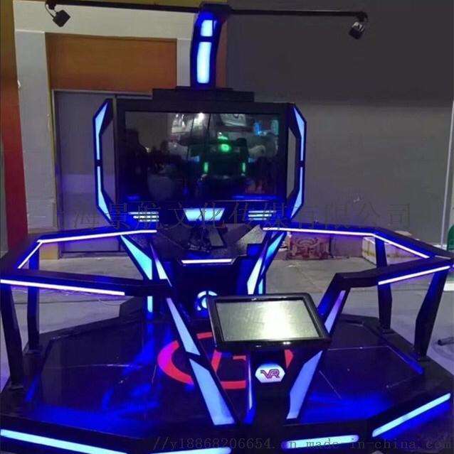 湖州VR科技展出租  厂家直销843216092