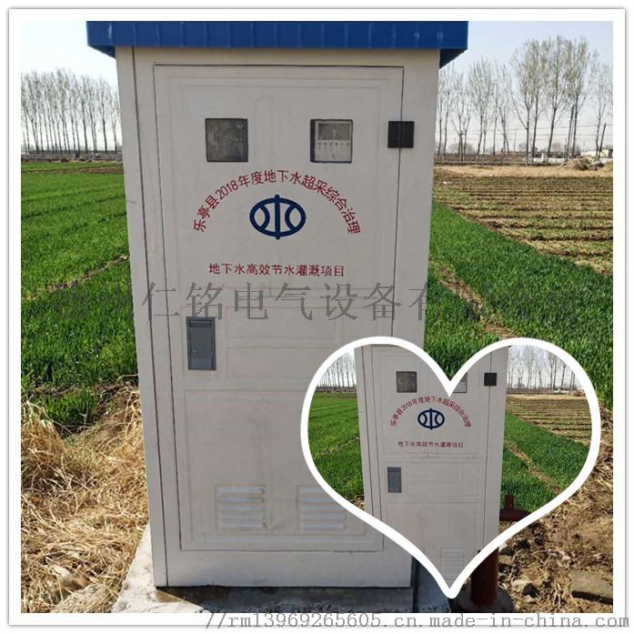灌溉射频器厂家产品质量可靠 包定制 安装942174095