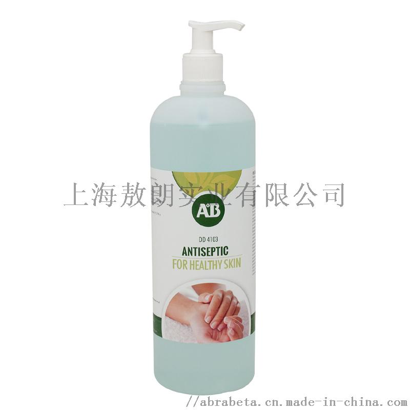 西班牙DD4103医用抗菌免洗手凝胶901871835