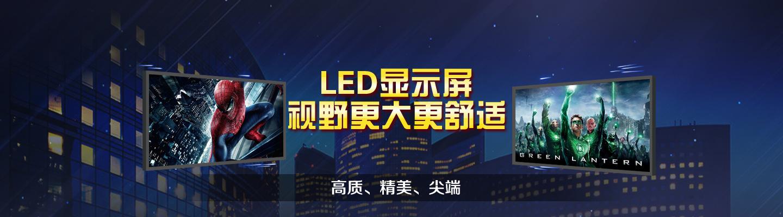 泰美P2.5室内  led显示屏高清压铸箱体21007752