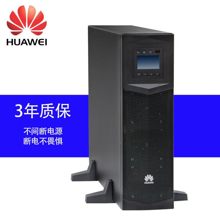 上海华为2000-A-20KRTL报价157923245