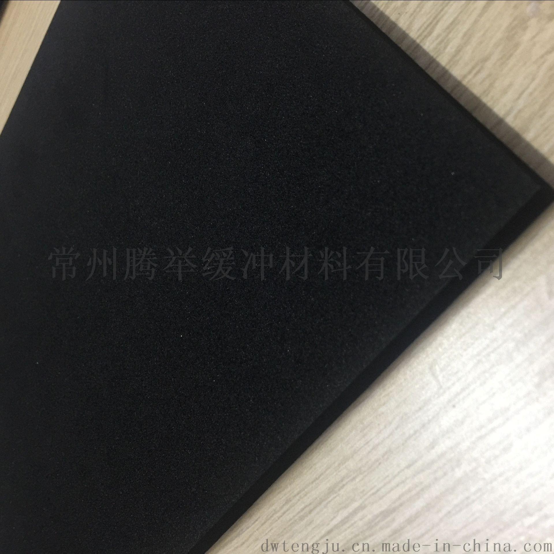 江浙沪厂家直销黑色EVA,高品质环保型EVA材料56792455