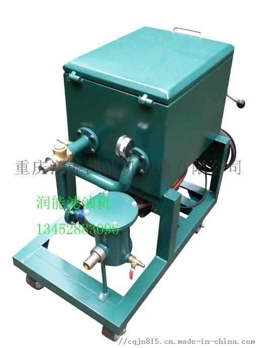 移动式LY-100板框滤油机825001865