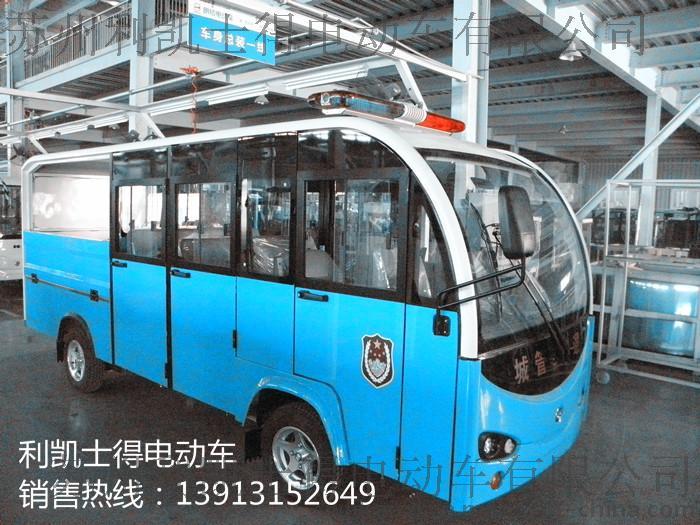大型工厂四轮电动车,国内一流品牌电动观光车689372395