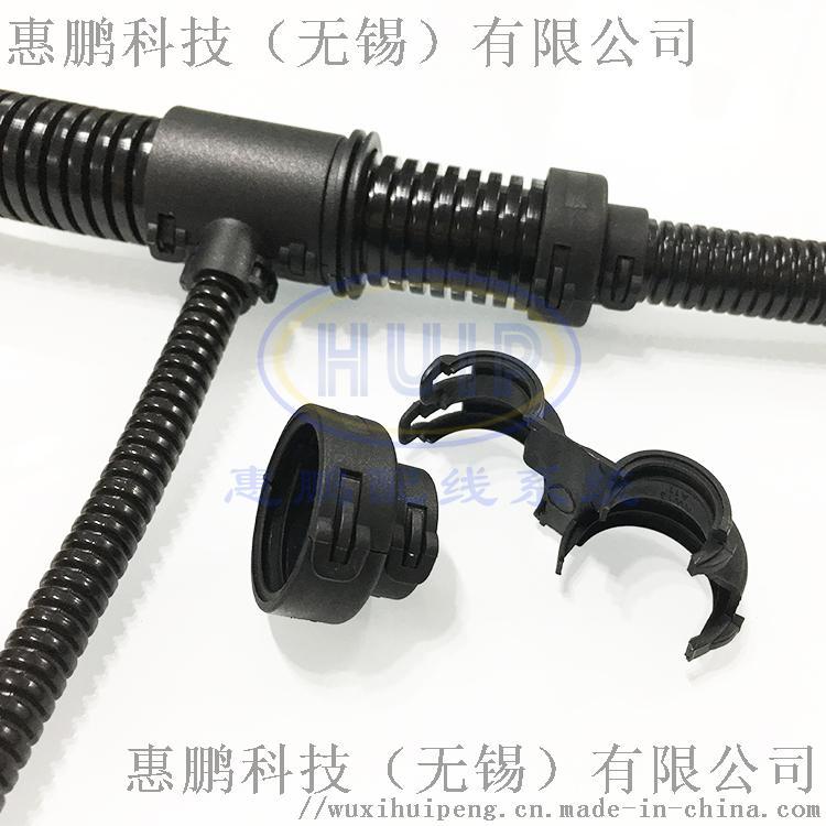 波纹管接头尼龙可开式直通变径固定卡扣大小头转换145079085