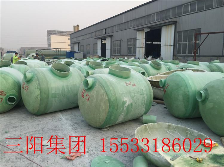 经济效益型玻璃钢化粪池 隔油池 污水沉淀池 普通型 加强型13761982